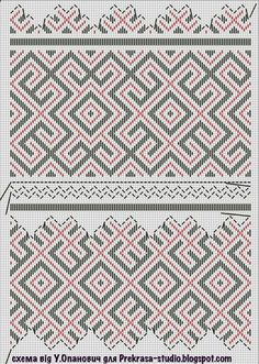 Folk Embroidery, Learn Embroidery, Modern Embroidery, Embroidery Patterns, Shirt Embroidery, Bead Loom Patterns, Cross Stitch Patterns, Crochet Hook Set, Hardanger