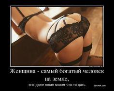 Забавные демотиваторы для настроения (11 фото)  https://zelenodolsk.online/zabavnye-demotivatory-dlya-nastroeniya-11-foto/