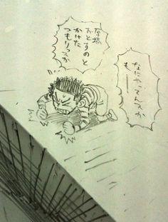 村田雄介 - 追稿記06  うまくない