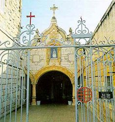 Milk Grotto, Bethlehem - It is here where Mary nursed her child Jesus Christ (pbuh) before going to Egypt.