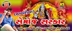 Semoj Sarkar Gujarati Audio Jukebox Halariya By ✦ Gaman Santhal