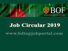 Bangladesh Ordnance Factories Job Circular 2019 Online Job Applications, Job Application Form, Job Circular, Office Assistant, Government Jobs, Factories, Online Jobs, How To Apply, How To Plan