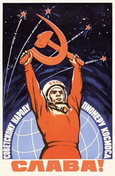 New to SovietPostcards on Etsy: REPRINT Space exploration postcard Volikov 1962 space race USSR Soviet poster reprint cosmonaut hammer and sickle propaganda communism USD) Communist Propaganda, Propaganda Art, Science Fiction Kunst, Ddr Museum, Russian Constructivism, Socialist Realism, Soviet Art, Kunst Poster, Poster Poster