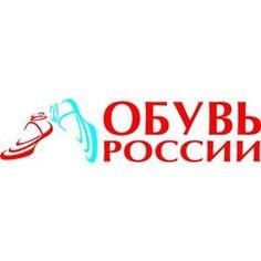 Обувь популярная в россии
