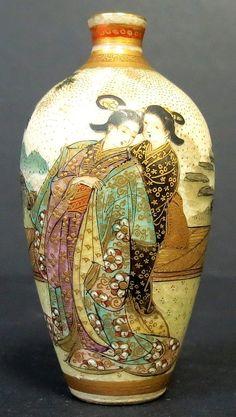 Satsuma Vase - Miniature Very Rare Japan H: 2.5'