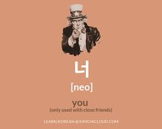 """To say """"you"""" in Korean to your close friends , you say """"neo"""" (In Hangul: 너). But for older people and people you don't know that well, you need a different approach."""