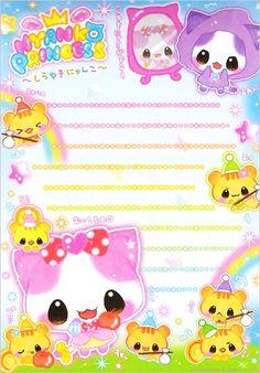 Kawaii colorful memo - Nyanko Princess