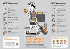 Japan Graphic Design, Graphic Design Posters, Graphic Design Tutorials, Graphic Design Illustration, Information Architecture, Information Design, Cv Design, Book Design, Cv Inspiration