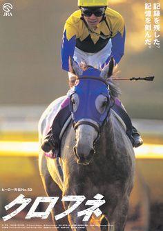 クロフネ Kurofune (USA) 1998 Gr.h. (French Deputy (USA)-Blue Avenue (USA) by Classic Go Go (USA) Best Dirt Horse (2001) Winner of the Japan Cu Dirt (G1; 2001), NHK Mile Cup (G1; 2001), Mainichi Hai (G3; 2001), Tokyo Chunichi Sports Hai Musashino S (G3; 2001); Placed in the Kobe Shimbun Hai (G1; 2001), Radio Tampa Hai Sansai S (G3; 2000)