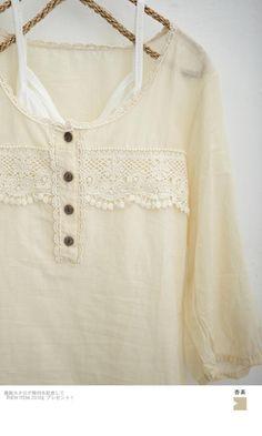 ROSE- Set: Crochet-Trim Linen Top+Chiffon Tank Top (Almond - One Size) Hip Hip, Crochet Trim, Chiffon Tops, Almond, Platform, Tank Tops, Rose, Crochet Ornaments, Halter Tops