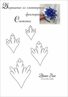 10 Pièces Fimo 30 mm perles polymère Clay Beads Frangipanier FLEUR PLUMERIA 1485