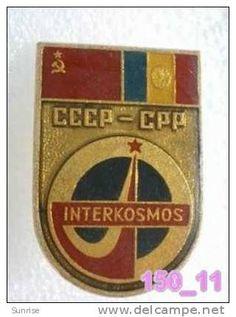 SPACE: Intercosmos - international space fly programm USSR-Romania / old soviet badge USSR_150_sp7353 - Delcampe.com
