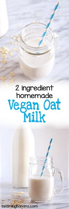 Homemade vegan oat milk is super simple to make and is free of any additives, so it tastes amazing! Made with just 2 ingredients.