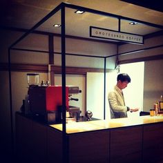 Omotesando Koffee (表参道コーヒー) in 東京, 東京都