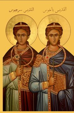 Sts. Cosmas and Damian?