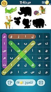 كلمات كراش لعبة تسلية وتحدي من زيتونة Apps On Google Play