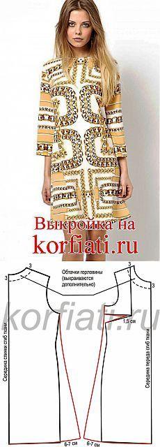 Выкройка платья трапеция от ШКОЛЫ ШИТЬЯ Анастасии Корфиати