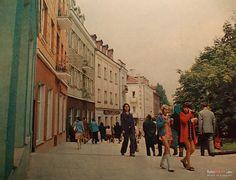 Rynek Kościuszki 17, Białystok - 1977 rok, stare zdjęcia