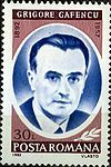 Grigore Gafencu - Wikipedia, the free encyclopedia Stamps, Baseball Cards, Sports, Movies, Movie Posters, Free, Seals, Hs Sports, Film Poster