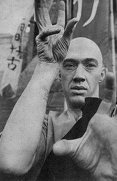 David Carradine / Kung Fu
