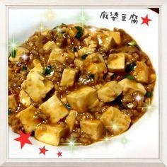 今日は餃子を作ろうかな~と思っていたんですが、体調があまり良くなく…すぐできる麻婆豆腐に変更(・∪・)急いで作って急いで盛り付けたら、見た目パッとしなくなっちゃいました(´・ω・`)でも味はおいしーんです!ためしてガッテンさんのレシピ、かなりオススメ♡♡ - 95件のもぐもぐ - ガッテン流麻婆豆腐 油減らしversion (Mapo Tofu) by maru0522a