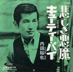 Uchida Yuya - You're the Devil in Disguise / Cutie Pie (1963)