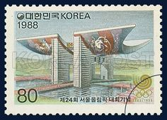 Commemorative Postage Stamps for Games of the XXIVth Olympiad Seoul 1988, 24th the 1988 Seoul Summer Olympics, sculpture, commemoration, gray, green, 1988 09 16, 제24회 서울올림픽대회기념, 1988년 09월 16일, 1544, 서울올림픽 기념 상징조형물, postage 우표