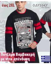 Ανδρικές Πυτζάμες Φόρμες Minerva Palco Mystico Pyjamas, Graphic Sweatshirt, Sweatshirts, Sweaters, Men, Fashion, Moda, Hoodies, Fashion Styles