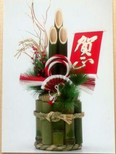 Une décoration japonaise, pour le nouvel An....