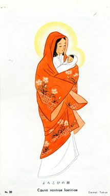 Japanese Jesus, Madonna