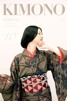 "thekimonogallery: "" ""Kimono Times"", October, 2012 edition """