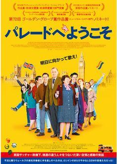 パレードへようこそ(2014)の映画レビュー(感想・評価)・あらすじ・キャスト | Filmarks