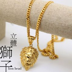 Lion Head pendants necklace High Quality Fashion Hiphop 70cm long 18K Gold Plated Rock statement necklace Gold Chain Men Jewelry