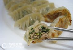 Pork and Chive Dumplings (韭菜餃子 video) - Christine's Recipes: Easy Chinese Recipes | Easy Recipes