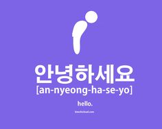 "The Most Common Way of Saying ""Hi"" or ""Hello"" in the Korean Language is 안녕하세요 (annyeong-haseyo). In an informal situation however, you want to use 안녕 (an-nyeong) and in a formal situation you would use 안녕하십니까? (annyeong-hashimnikka)."