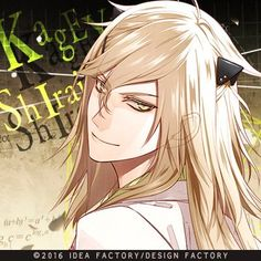 Shiraishi Kageyuki【Collar×Malice】 Manga Art, Anime Art, Dating Sim, Anime Guys, Character Design, Kawaii, Romantic, Fantasy, Games