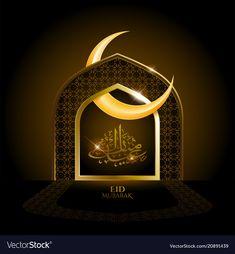 vector holiday illustration of shiny Eid Mubarak label. lettering composition of muslim holy month. Eid Mubarak Gif, Eid Mubarak Images, Eid Mubarak Wishes, Happy Eid Mubarak, Eid Mubark, Eid Al Adha, Ramadan, Fest Des Fastenbrechens, Adobe Illustrator