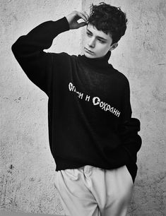 Atelier Management - News - Grooming by Matthew Tuozzoli for Visual Tales with Lucas Jade Zumann