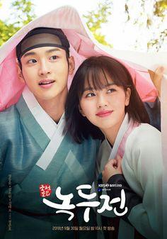 The Tale of Nokdu Korean Drama List, Korean Drama Movies, Korean Actors, Korean Dramas, Korean Drama Romance, Korean Actresses, Korean Celebrities, Celebs, Kdrama