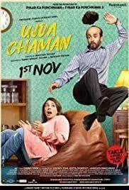Comedy Movies Bollywood Comedy Movies Bollywood Comedy Filme Bollywood Films De Comedie Bolly F In 2020 Comedy Movies List Good Comedy Movies Top Comedy Movies