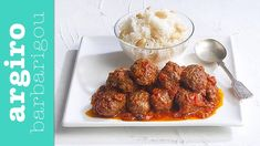 Σουτζουκάκια Gf Recipes, Greek Recipes, Wine Recipes, Chicken Recipes, Cooking Recipes, Cypriot Food, Greek Cooking, Greek Dishes, Food Categories