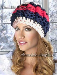 Зимняя женская шапка