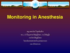 cardiac monitors ppt aokFKpXT keepingkidssafenow.info