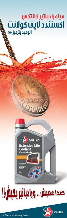 CALTEX®