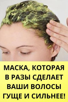 Best Beauty Tips, Beauty Hacks, 20 Min Ab Workout, Natural Hair Mask, Beautiful Red Roses, Homemade Skin Care, Reflexology, Healthy Living, Health Fitness