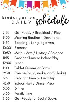 starting kindergarten homeschool - a laid-back schedule and resources | What You Make It