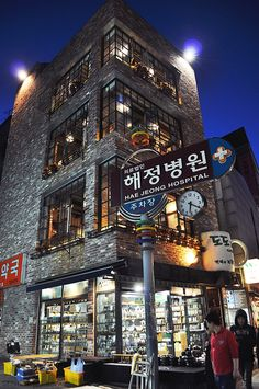 Seoul cafes: Insadong streets at night