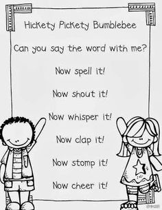 Fun sight word chant to help kids remember how to read and spell it.