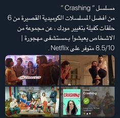 Netflix Movie List, Netflix Movies To Watch, Movie To Watch List, Film Watch, Good Movies To Watch, Closer Quotes Movie, Movie Quotes, Cinema Movies, Film Movie