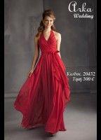 Φόρεμα Κωδ. 20432 Delicate Chiffon, Πληροφ. Τηλεφ. 210 6610108 www.arkawedding.gr